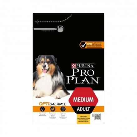 croquette proplan chiot