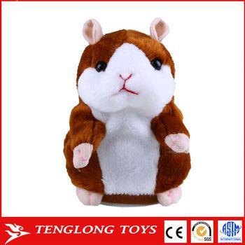 hamster x