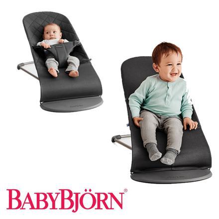 transat babybjorn bliss