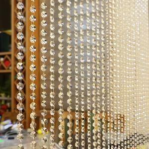 rideau perle